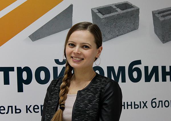 Доставка Чебоксарского Стройкомбината