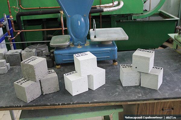 Керамзитобетонные или газобетонные блоки