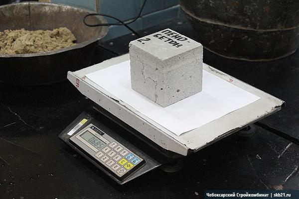 Вес пенобетонного блока