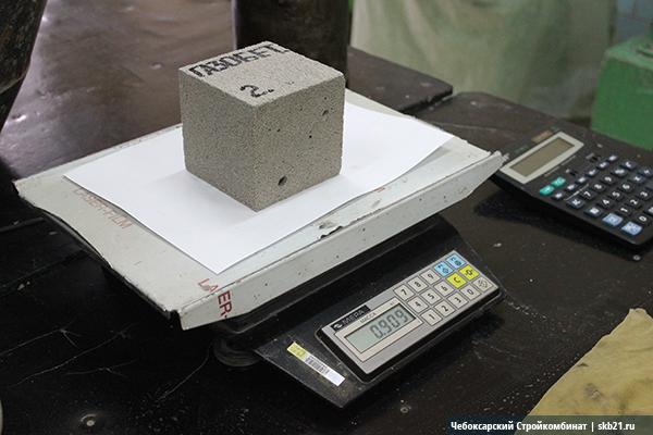 Средний вес газосиликата