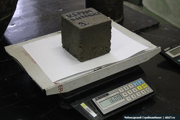 Вес керамзитобетонного блока